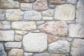 And bottom wall tile texture — Stock Photo