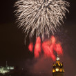 panoramic vew on edinburgh castle with fireworks — Stock Photo