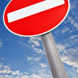 Do not enter traffic sign — Stock Photo #26258249