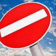Do not enter traffic sign — Stock Photo