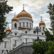The Cathedral of Christ the Savior in Moscow — Stockfoto
