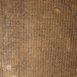 Stock Photo: Texture of wood chipboard