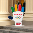 Symbol of the Olympic Games in Sochi — Stock Photo