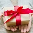 Gift box — Stock Photo #36062695