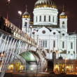 Stock Photo: Christ the Saviour Cathedral in Moscow