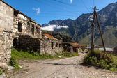 Old village in the mountains of Georgia — Stock Photo