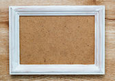 Empty picture frame — Stock Photo