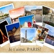 Different photos of Paris, Travel Collage, postcard — Stock Photo