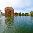 The Courtyard at the Palace of Fine Arts in San Francisco — Stock Photo