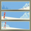 Set of banners with retro winter landscape — Stock Vector #35955251