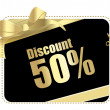 Vettoriale Stock : Discount card