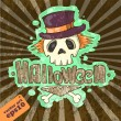 Skull in hat. Halloween illustration — Stock Vector #16792681