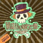Skull in hat. Halloween illustration — Stock Vector