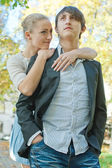 Portrait of two young who love each other — Stock Photo