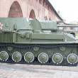 Russian self-propelled gun SU-76 — Stock Photo