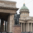 Monument to Kutuzov  — Stock Photo #34923767