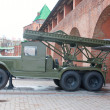 Stock Photo: Multiple rocket launcher Katyusha