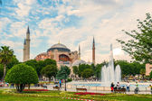 Ancient Hagia Sophia Exterior — Stock Photo
