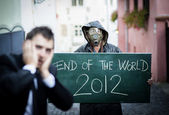 End of the world — Stock Photo