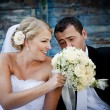 Wedding outdoor portraits — Stock Photo #19672761