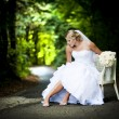 Wedding outdoor portraits — Stockfoto