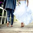 Beautiful wedding couple — Stock Photo #21085445