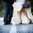 Royalty-Free Stock Photo: Wedding feet