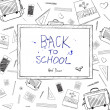 Back to school supplies — Stock Vector