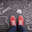 Back to school — Stock Photo #28440289