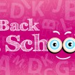 Back to school — Stock Vector #28442263