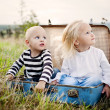 Cute kids — Stock Photo #28858433