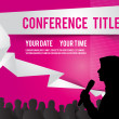 Conference illustration — Stock Vector #29857727