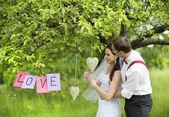 Beautiful wedding couple — Stock Photo