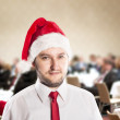 Christmas conference — Stock Photo #32926073