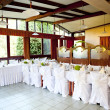 Stockfoto: Event decoration