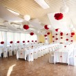 Event decoration — Stock Photo #34527945