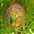 Colorful painted easter egg — Stock Photo