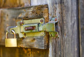 Sliding block latch — Stock Photo