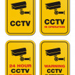 ������, ������: 24 hour CCTV in operation yellow signs