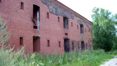 Bialystok wall — Stock Video