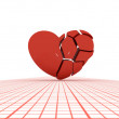 Heart splinters — Stock Photo