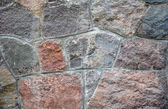 Wall of stone. ( background, texture ) — Stock Photo