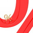 Stock Photo: Percentage in percentage of
