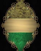 зеленый и золотой текстура — Стоковое фото