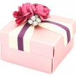 Small Gift Box — Stock Photo