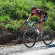 Cyclist on a mountain bike — Stock Photo #45535241