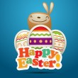Vector Easter card. Blue. — Stock Vector