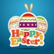 Vector Easter card. Blue. - Stock Vector