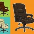 Vector color office chair - Stock Vector
