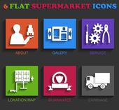 Flat supermarket icons — Stock Vector